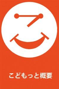 ロゴマークtop_main01