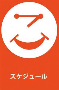 ロゴマークtop_main02