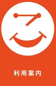 ロゴマークtop_main03