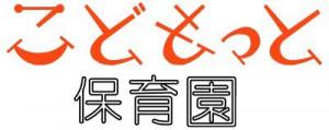 cropped-logo_400.jpg